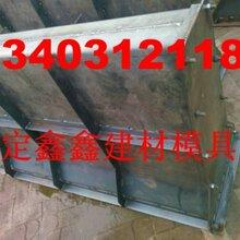预制隔离墩钢模具订制高速隔离墩钢模具发展核心图片