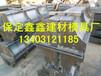 高速隔離墩鋼模具制作尺寸中央隔離墩鋼模具價格