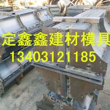 高速隔离墩钢模具制作尺寸中央隔离墩钢模具价格图片
