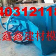 优质中央隔离墩钢模具厂家供应预制隔离墩钢模具订购图片