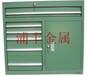 供应河北承德工具柜双开门工具柜单开门工具柜抽屉工具柜