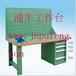 山东青岛浦丰柜业研发的工具柜价格较低