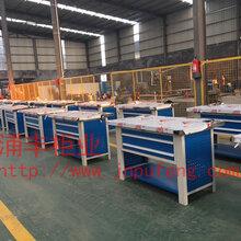 山东烟台浦丰柜业-生产的工具柜价格较低,,厂家直销