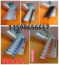 阁楼楼梯怎么做电动遥控镁合金阁楼楼梯多少钱电动遥控铝合金梯子价格复式阁楼装修图片