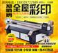 北京郑师傅5D智能浮雕机-uv打印机