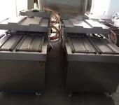 鸭蛋四封条包装机滚动包装机全自动鸭蛋包装机