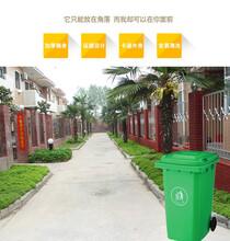 供应阜新地区室外垃圾桶、阜新加厚环卫户外大垃圾桶挂车垃圾桶小区公园垃圾桶