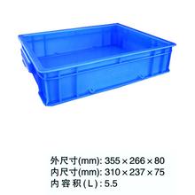 供应朝阳塑料箱包装箱收纳箱