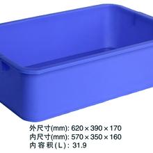 供应本溪塑料箱周转箱