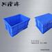 營口塑料周轉箱規格-沈陽興隆瑞