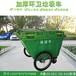 沈陽塑料垃圾桶材質,腳踏型垃圾桶-沈陽興隆瑞