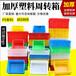 錦州塑料箱批發價格,大號加蓋塑料筐-沈陽興隆瑞