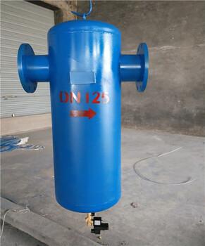 风机前置压缩气体除湿旋风式气水分离器生产厂家