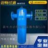 气体脱水设备