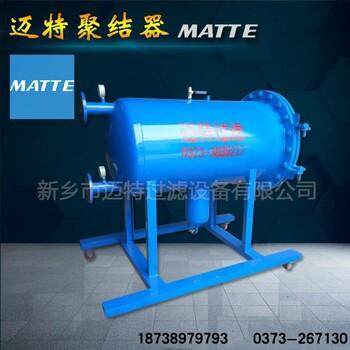 32L轻便型过滤加油车MLYJ-32便移式滤油机迈特制造