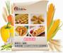 脆皮玉米制作方法脆皮玉米加盟引领全国创业热潮