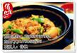 俏亿佳黄焖鸡米饭加盟优势黄焖鸡米饭加盟只选俏亿佳