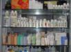 供应毕节大方哪里有安利产品卖Y大方安利店地址安利移动工作室