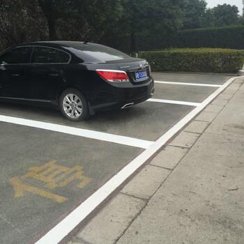福城工业园画车位线工程队哪里找,龙华机场划线哪家价格低