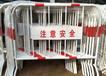 龙华安全围栏多少钱一个反光铁马护栏龙华施工铁护栏要多少钱