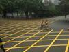 黃貝園區劃車位線施工工程隊,羅湖翠竹工業園劃熱熔字體價格低