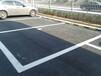 羅湖工廠停車場劃線施工公司,深圳龍華區工業園道路交通劃線標準尺寸