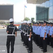 佛山工厂保安选威远,成功为上1000家企业提供保安服务