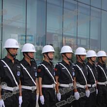 保安服务公司就选威远,已成功为1000家企业提供保安服务
