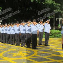 正规寮步保安服务公司找威远,20年专业安保服务公司经验