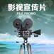 山西太原宣传片广告片创意视频营销视频小视频拍摄制作