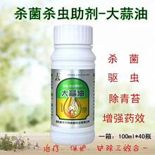 黄瓜蔓枯病角斑病杀菌剂管理用药大蒜油图片
