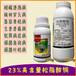 葉菜類根腐病軟腐病殺菌劑松脂酸銅