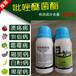 解决火龙果茎基腐病根腐病的正规农药青枯立克松脂酸铜