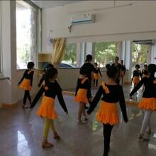 少儿拉丁舞培训招生云城区拉丁舞培训云城区舞蹈培训