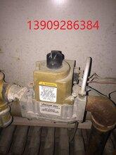 西安鍋爐維修--模塊鍋爐修理圖片