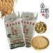 金谷斯田燕麦米有机燕麦米厂家直销500g