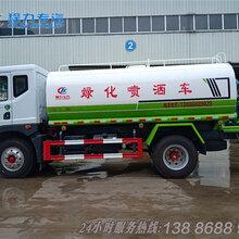 南京浦口区园林绿化洒水车图片