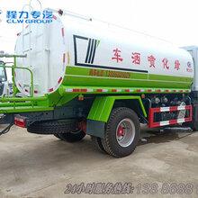 洒水车配件厂家,国六东风15方洒水车图片