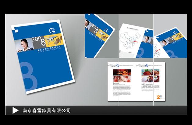 南京高端大气上档次的画册设计印刷公司尽在奥邦