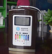 广东广州高端好看电解水机