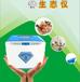 广东珠海生态仪