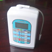 10台器批发广州健益富氢电解水机,全国招商