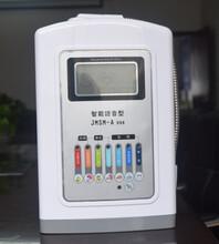 送礼就送健宜电解水机送给家人健康厂家低价批发
