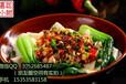 老陕面馆加盟西安手工面油泼面棍棍面臊子面怎么做好吃?
