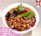 正宗酸辣粉好学吗川味小吃米线砂锅冒菜技术培训