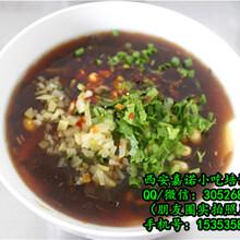 蒸碗豆腐脑的做法豆腐脑调料的配方比例图片