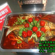 学烤鱼烤鱼的做法大全四川烤鱼培训图片