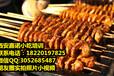 果仁烤面筋怎么做特色小吃里脊肉夾饃烤面筋做法培訓