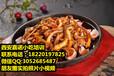 铁板鱿鱼酱料配方培训学铁板技术烤面筋加盟