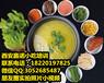 云南过桥米线做法培训学酸菜米线技术卤肉卷加盟
